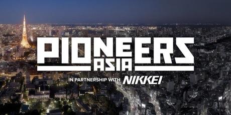CamboTicket - Pioneers Asia 250