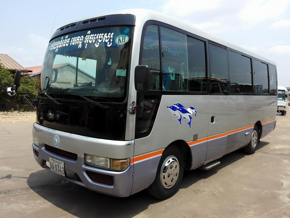 Mekong Express - VIP Bus