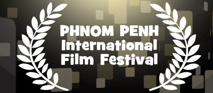Phnom Penh International Film Festival