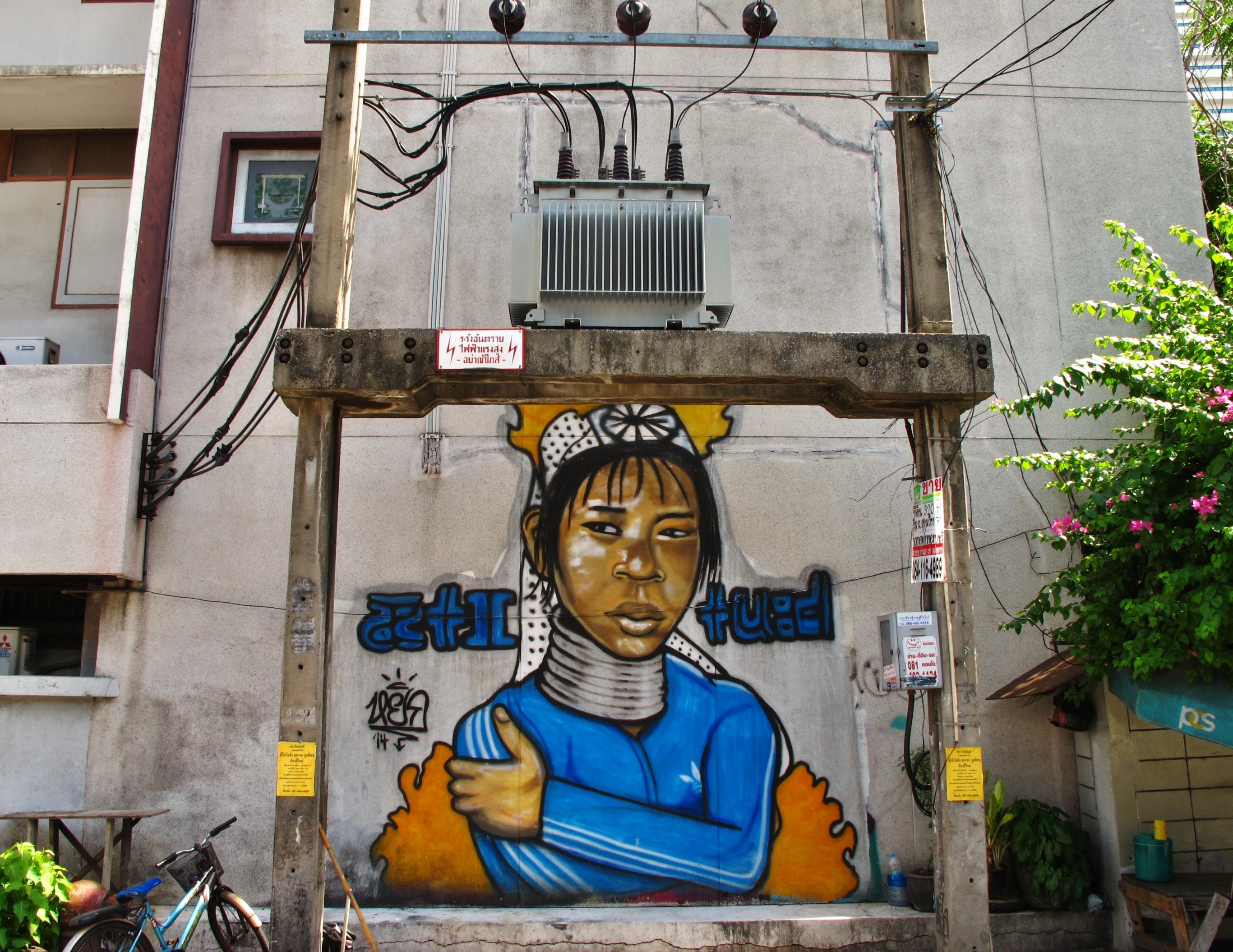 Bangkok Art Scene